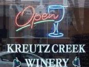 Brad Rau classical guitarist at Kreutz Creek Winery West Chester